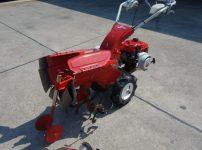 三菱 MITSUBISHI 管理機 耕運機 MKF65 畝あげを買い取りました!