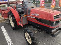 ミツビシ MITSUBISHI トラクター MT245 MT24C 557時間 を買い取りました!