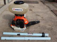 共立 KIORITZ 背負式動力散布機 DMC601 散布機 噴霧器 背負式を買取ました!