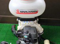マルヤマ 背負式動力散布機 MDJ3000 MARUYAMA ECO PROJECT 丸山を買取ました!