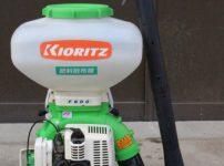 KIORITZ 共立 F600 背負式散布機を買取ました!