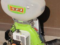 ハツタ AM-5970C背負動力肥料散布機 エンジン式散布機 動噴 動力散布機を買取ました!