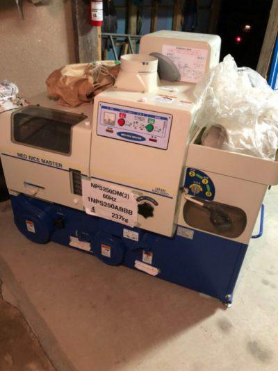サタケ もみすり機 籾摺り機 NPS250 DM(2) 200vを買取ました!