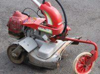 草刈機 イセキ RK517 平地/斜面 たすかるターン アグリップ アテックス L斜面草刈機を買取ました!