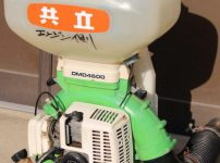 KIORIRZ 共立 背負動力肥料散布機 DMD4600 エンジン式散布機 動噴 動力散布機を買取ました!