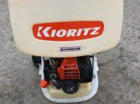 共立 KIORITZ 背負式 動力噴霧器 動噴 SHR606