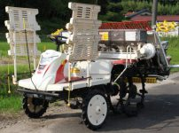 ヤンマー 田植機 RJ6 6条植え 施肥機 箱施用剤散布機 イノベーターⅡ MGT-500A 箱まきを買取ました!