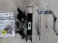 ニプロ ウイングハロー用 日農工A1 ヒッチ組替キット オート装置 WBS05-A10 F782を買取ました!