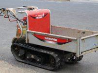 ヤンマー YANMAR 運搬車 MCG901 手動ダンプ 最大積載量300kg リコイル クローラ 荷台拡張 を買取ました!