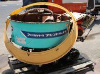 タカキタ ブレンドキャスター 自走式 S-500S 肥料散布機を買取ました!