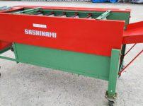 サシナミ 野菜洗浄機 PO-40-7型 磨き機 磨機 単相 100V 指浪製作所 SASHINAMI を買取ました!