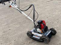 共立 AZ851A 自走式傾斜地草刈機 ロータリーモーア モア 取説付き 替え刃付き を買取ました!