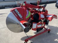 小橋工業 RKM750H アゼローター 畦塗り機 リモコン付きを買取ました!