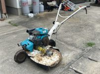 自走式草刈機 オーレック 牧草モアー BM91を買取ました!
