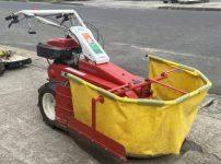 自走式草刈機 クボタ ロータリーモア GC702Rを買取ました!